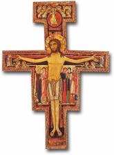 Священномученик Иоанн Блюмович