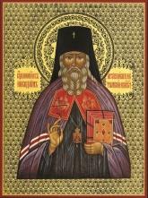 Священномученик Никодим (Кротков), архиепископ Костромской и Галичский
