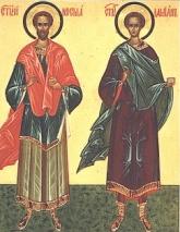 Святые бессребреники Косма и Дамиан Ассийские