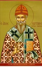 Мартин I Римский