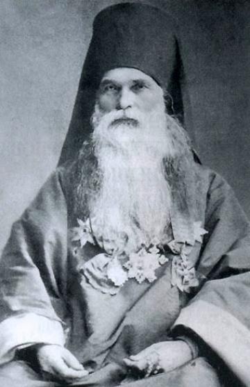Святитель Гурий, архиепископ Таврический