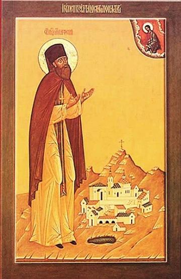 Преподобномученик Парфений