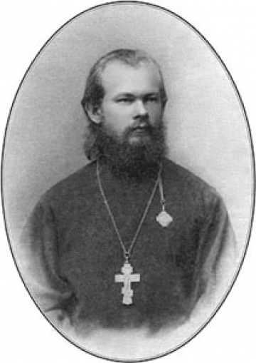 Священномученик Сергий (Зверев), архиепископ Елецкий